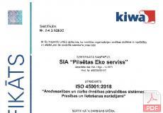 ISO 14001:2018  Cистема управления охраной труда и профессиональным здоровьем
